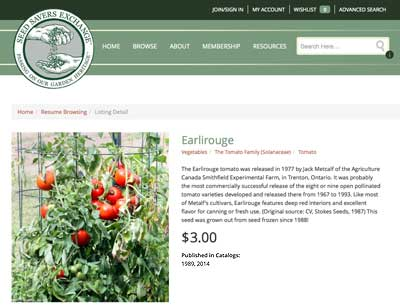 Earlirouge tomato seed entry